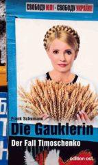 Die Gauklerin. Der Fall Timoschenko (ebook)
