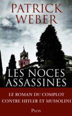 Les noces assassines (ebook)