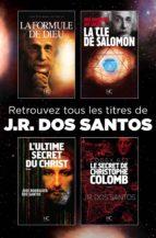Pack Dos Santos - 4 titres numériques (ebook)