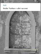 Sredni Vashtar e altri racconti (ebook)