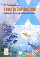 Xenos in Griechenland (ebook)