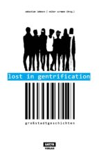 Lost in Gentrification (ebook)
