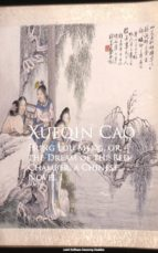 Hung Lou Meng, or, the Dream of the Red Chamber (ebook)