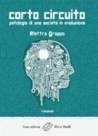 Corto circuito (ebook)