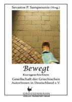 Bewegt (ebook)