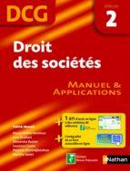 Droit des sociétés - épreuve 2 - DCG manuel (ebook)