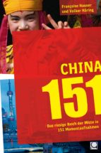 China 151 (ebook)