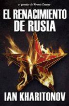 El Renacimiento De Rusia (ebook)
