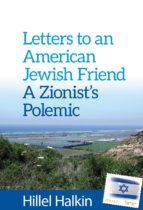 Letters to an American Jewish Friend (ebook)