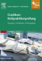 Crashkurs Heilpraktikerprüfung (ebook)