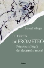 El error de Prometeo (ebook)