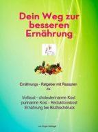 Dein Weg zur besseren Ernährung (ebook)