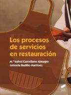 Los procesos de servicios en restauración (ebook)