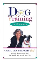 Dog Training in 10 Minutes (ebook)