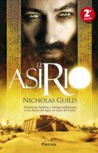 El asirio (ebook)