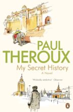 My Secret History (ebook)