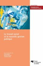 Le travail social et la nouvelle gestion publique (ebook)
