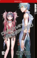 Deadman Wonderland 12 (ebook)