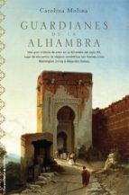 Guardianes de la Alhambra (ebook)