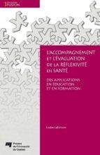 L'accompagnement et l'évaluation de la réflexivité en santé (ebook)