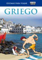 Griego (Idiomas para viajar) (ebook)