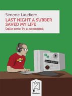 Last night a subber saved my life (ebook)