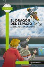 El dragón del espacio (ebook)