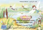 Die Geschichte von der kleinen Libelle Lolita, die allen helfen will. Deutsch-Arabisch. الأَلمانِيَّة-العَربِيَّة.  قصة اليعسوبة الصغيرة لوليتا التي ترغب بمساعدة الجميع (ebook)