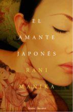 El amante japonés (ebook)