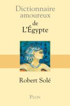 Dictionnaire amoureux de l'Egypte (ebook)