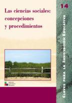 Las ciencias sociales: concepciones y procedimientos (ebook)