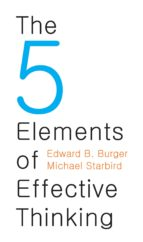 The 5 Elements of Effective Thinking (ebook)