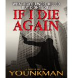 If I Die Again (ebook)