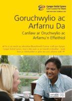 Goruchwylio ac arfarnu da  (ebook)