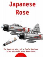 Japanese Rose (ebook)