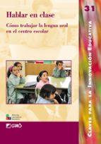 Hablar en clase (ebook)