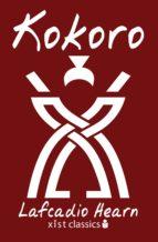 Kokoro (ebook)