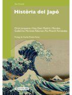 Història del Japó (ebook)