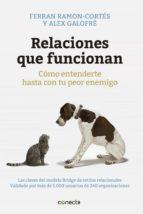 Relaciones que funcionan (ebook)