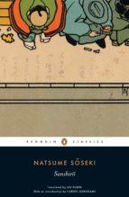 Sanshiro (ebook)