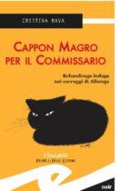 Cappon Magro per il Commissario (ebook)
