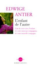 L'enfant de l'autre (ebook)