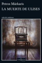 La muerte de Ulises (ebook)