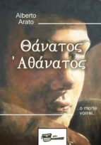 Thanatos, Athanatos (ebook)