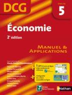Economie - épreuve 5 - DCG manuel (ebook)