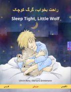 راحت بخواب، گرگ کوچک - Sleep Tight, Little Wolf. (کتاب کودکان دوزبانه (فارسي - انگلیسی (ebook)