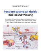 Pensiero basato sul rischio, Risk-based thinking (ebook)