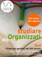 studiare disOrganizzati (ebook)