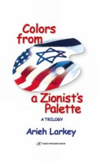 Colors from a Zionist's Palette (ebook)
