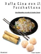 Dalla Cina con il forchettone (ebook)
